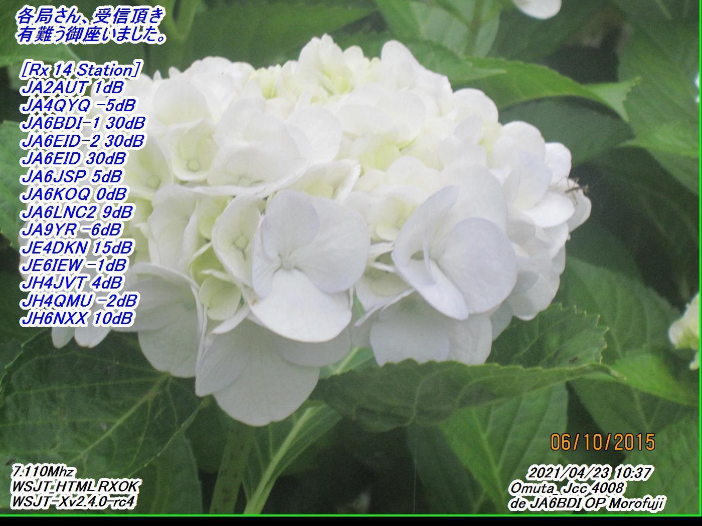 JH4QMU-2/
